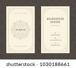 luxury business card and... | Shutterstock .eps vector #1030188661