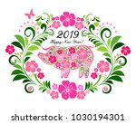 2019 happy new year greeting... | Shutterstock . vector #1030194301