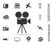 icon of cinema. detailed set... | Shutterstock .eps vector #1030195249