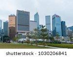 hong kong january 29  2016 ... | Shutterstock . vector #1030206841