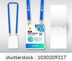 design of double hole lanyard.... | Shutterstock .eps vector #1030209217