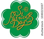 text of saint patrick's day on... | Shutterstock .eps vector #1030221037