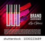 cosmetic ads template. lip... | Shutterstock .eps vector #1030223689