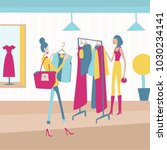 women shopping new clothes in... | Shutterstock .eps vector #1030234141