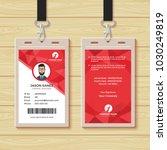 red geometric employee id card... | Shutterstock .eps vector #1030249819