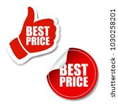 best price labels set with... | Shutterstock .eps vector #1030258201