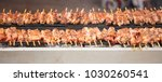 meat skewers souvlaki on... | Shutterstock . vector #1030260541