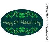 Saint Patricks Day Graphic Oval ...