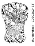 japanese tattoo design full... | Shutterstock .eps vector #1030262485
