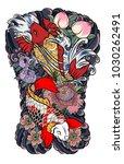 japanese tattoo design full... | Shutterstock .eps vector #1030262491