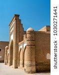 mohammed amin inak madrasah at...   Shutterstock . vector #1030271641