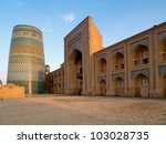 kalta minor minaret in khiva... | Shutterstock . vector #103028735