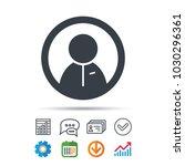user icon. human person symbol. ... | Shutterstock .eps vector #1030296361