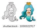 princess mermaid. cute cartoon... | Shutterstock .eps vector #1030322917