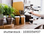 close up view of bartender... | Shutterstock . vector #1030356937