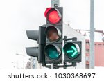 Close up of traffic light on...