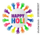 happy holi vector illustration... | Shutterstock .eps vector #1030380307