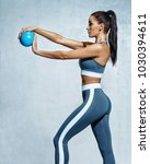 sporty girl with ball for... | Shutterstock . vector #1030394611