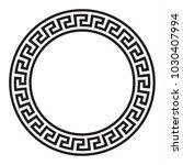 circular vector greek ornament   Shutterstock .eps vector #1030407994