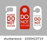 vector illustration of door... | Shutterstock .eps vector #1030423714