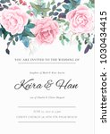 Stock vector the classic design of a wedding invitation with flowering roses plants white flowers and leaves 1030434415