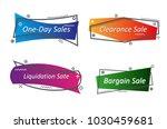 flat linear promotion ribbon...   Shutterstock .eps vector #1030459681