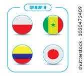 championship. football. graphic ... | Shutterstock .eps vector #1030473409