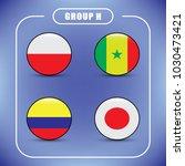 championship. football. graphic ... | Shutterstock .eps vector #1030473421