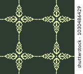 vector simple moroccan pattern. ... | Shutterstock .eps vector #1030486429