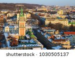 panorama of winter lvov | Shutterstock . vector #1030505137