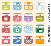 vector square file types and... | Shutterstock .eps vector #1030512565