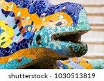 barcelona  spain   13 january... | Shutterstock . vector #1030513819