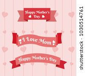 happy mothers ribbon banners | Shutterstock .eps vector #1030514761