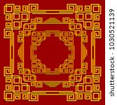 frames in the chinese style.... | Shutterstock .eps vector #1030521139