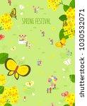 spring flower festival   Shutterstock .eps vector #1030532071