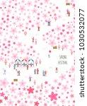 spring flower festival | Shutterstock .eps vector #1030532077