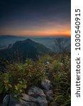 single path trekking to mount... | Shutterstock . vector #1030540915