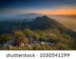 single path trekking to mount... | Shutterstock . vector #1030541299