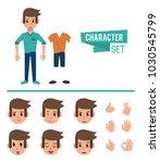 man character cartoon | Shutterstock .eps vector #1030545799
