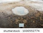 steam over pool in infant... | Shutterstock . vector #1030552774