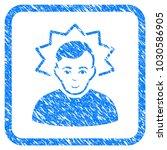 inventor rubber seal stamp... | Shutterstock .eps vector #1030586905