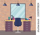 hairdresser s workplace in... | Shutterstock .eps vector #1030595824