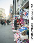 seoul korea   2017 december 6   ... | Shutterstock . vector #1030613755