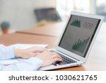 closeup work with finance... | Shutterstock . vector #1030621765