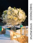 white rose bouquet set up on... | Shutterstock . vector #1030623841