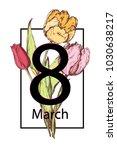 8 march. happy women's mother's ... | Shutterstock .eps vector #1030638217