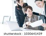 three businesswomen working in... | Shutterstock . vector #1030641439