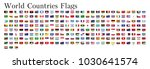 all world countries flags... | Shutterstock .eps vector #1030641574