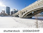 the centre street bridge at... | Shutterstock . vector #1030643449