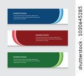 abstract banner design vector... | Shutterstock .eps vector #1030645285